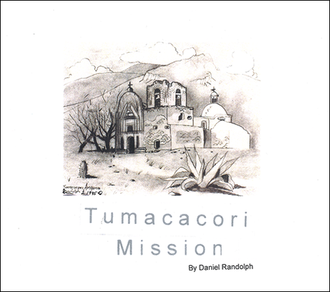 Tumacacori Mission Arizona