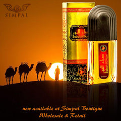 Sabah Al Noor Eau De Parfum Spray 100ml Best Souvenir to take from Dubai, UAE - Simpal Boutique