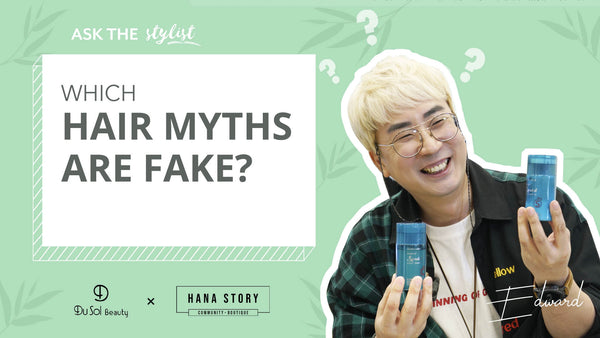 Ask The Stylist EP16: Which Hair Myths Are FAKE?