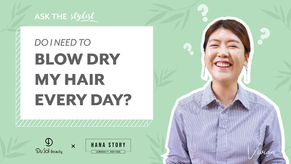 Ask the Stylist EP 1 – Do I need to blow dry my hair everyday?