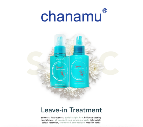 Chanamu S&C, Leave-in Treatment, which is a lightweight hair serum that smooths hair. Made in South Korea by DuSol Beauty. Hanastory
