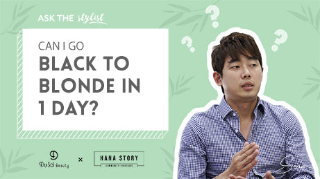 Sean lee, ask the stylist, black hair to blonde hair in 1 day
