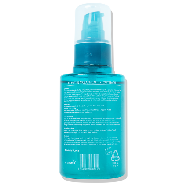 Chanamu C NO3 Treatment (Curling), 125ml
