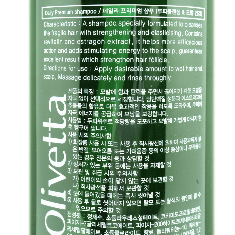 Olivetta Daily Shampoo for Irritable Scalp, 400ml / 1000ml