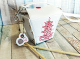 DIGITAL DOWNLOAD Chinese Take Out Box ITH Project and Charm Set 4 Sizes 6x10 and Up