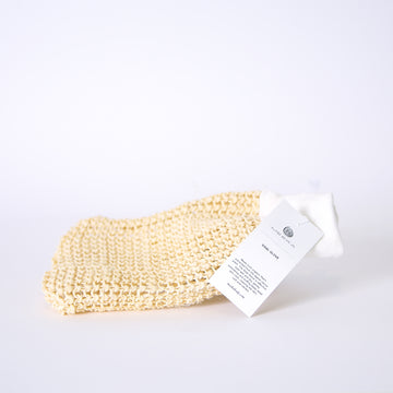 SISAL EXFOLATING GLOVE