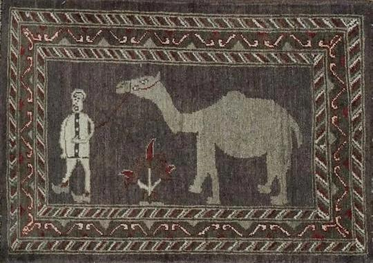 Pictorial Rug  2x3