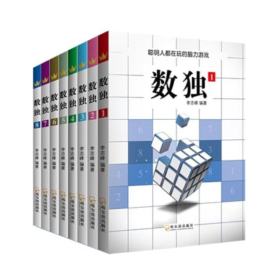 8 pcs Sudoku Book Kids Intelligence Development Puzzle Game Sudoku Puzzles Book