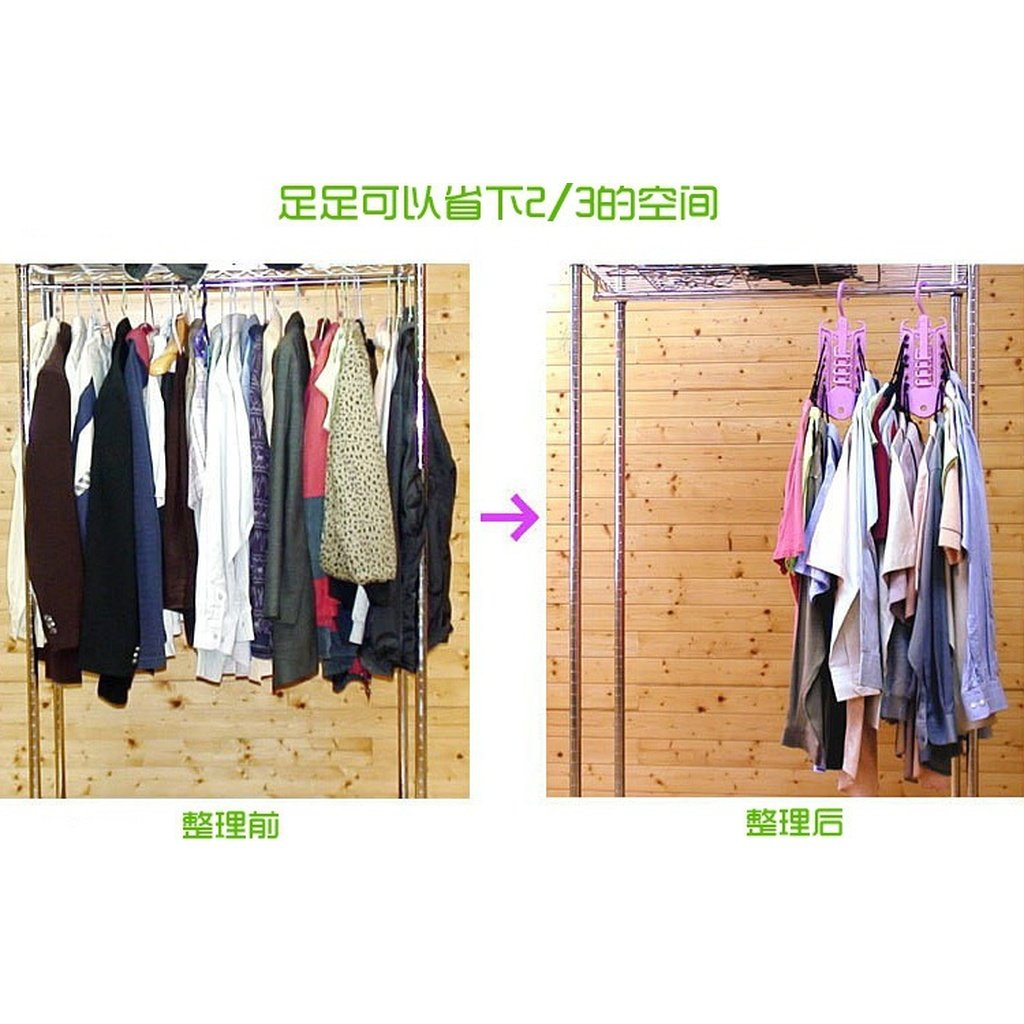 Space Saver Folding Magic Clothes Hanger Closet Organizer