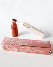 Load image into Gallery viewer, TERRACOTTA LIPSTICK SET | ISHTAR (1395509526589)