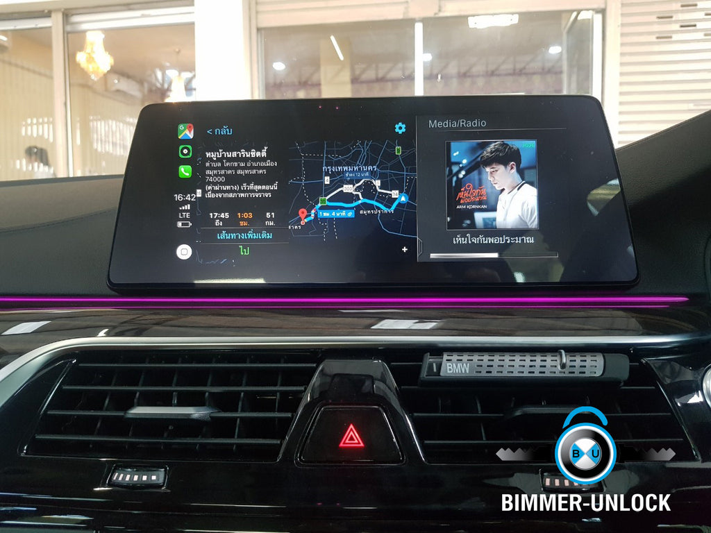 BMW G30 Full option Coding