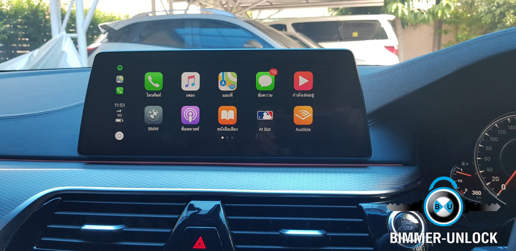 BMW G30 Full option Coding with Apple Carplay Full screen