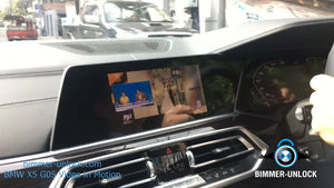 BMW Video in Motion Active by Cable iDrive 7 - bimmer-unlock
