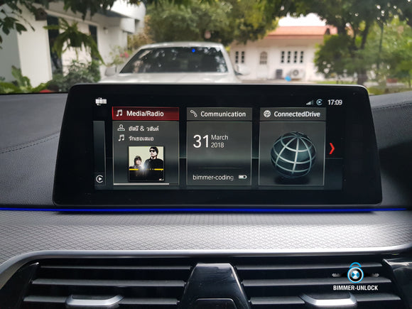BMW HMI update iDrive 6 Active by USB - bimmer-unlock