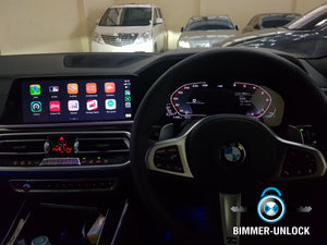 Remote Coding Full Option X5 G05 S3 G20 Z4 G29 iDrive 7 MGU - bimmer-unlock
