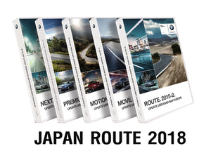 BMW Road Map JAPAN ROUTE 2018 - bimmer-unlock