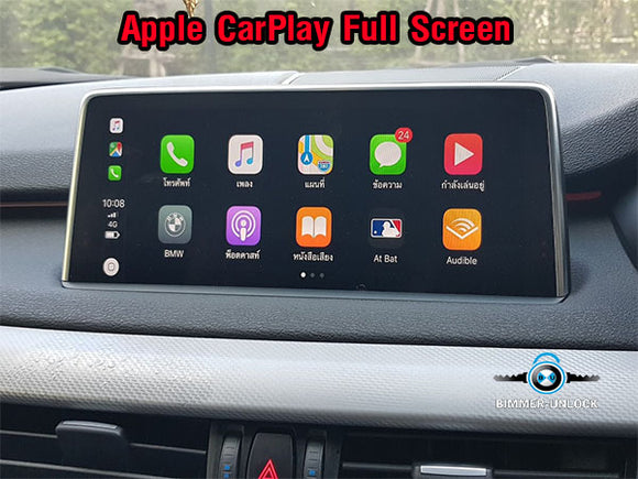 BMW & MINI Apple Carplay Active by USB with Full Screen