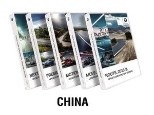 BMW Road Map CHINA HONGKONG MACAO LIVE 2019-2 - bimmer-unlock