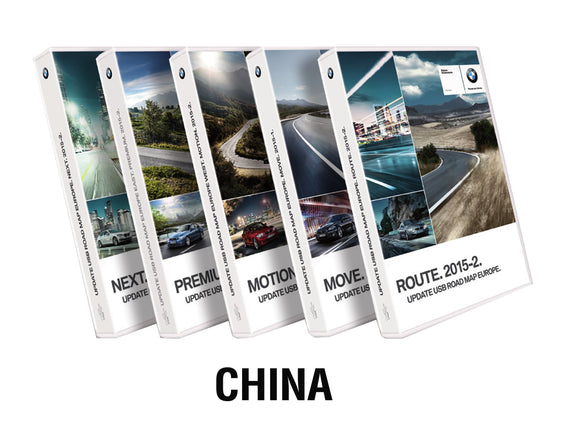 BMW Road Map CHINA HONGKONG MACAO Premium 2018-2 - bimmer-unlock