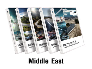 BMW Road Map MIDDLE EAST Move 2017 - bimmer-unlock