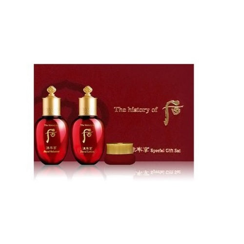 THE HISTORY OF WHOO Jinyulhyang Jinyul Special 3pc Sample Set