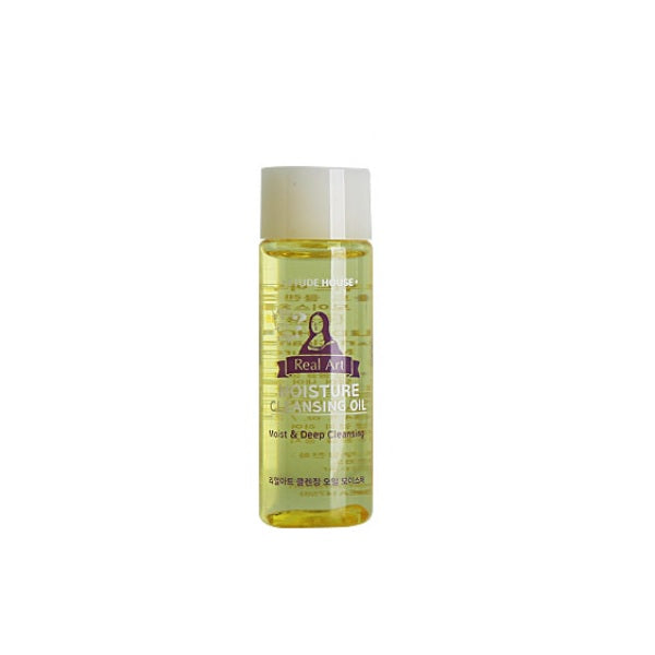ETUDE HOUSE Real Art Cleansing Oil Moisture Sample 25ml