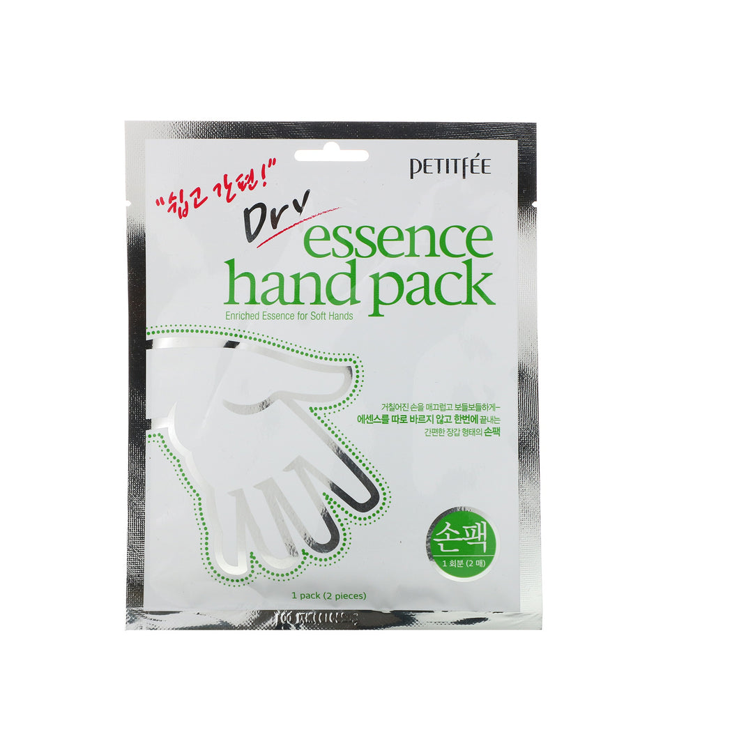 PETITFEE Dry Essence Hand Pack 2pcs