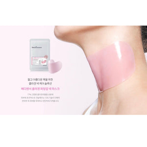 ABOUT ME MediAnswer Collagen Firming Up Neck Mask 9g