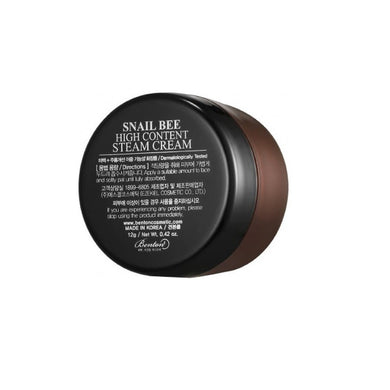 BENTON Snail Bee High Content Cream Mini 15ml