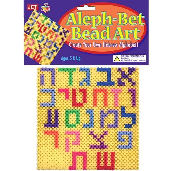 Bead Art - Aleph-Bet