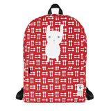 Backpack_Hungry Funny Bunny Red
