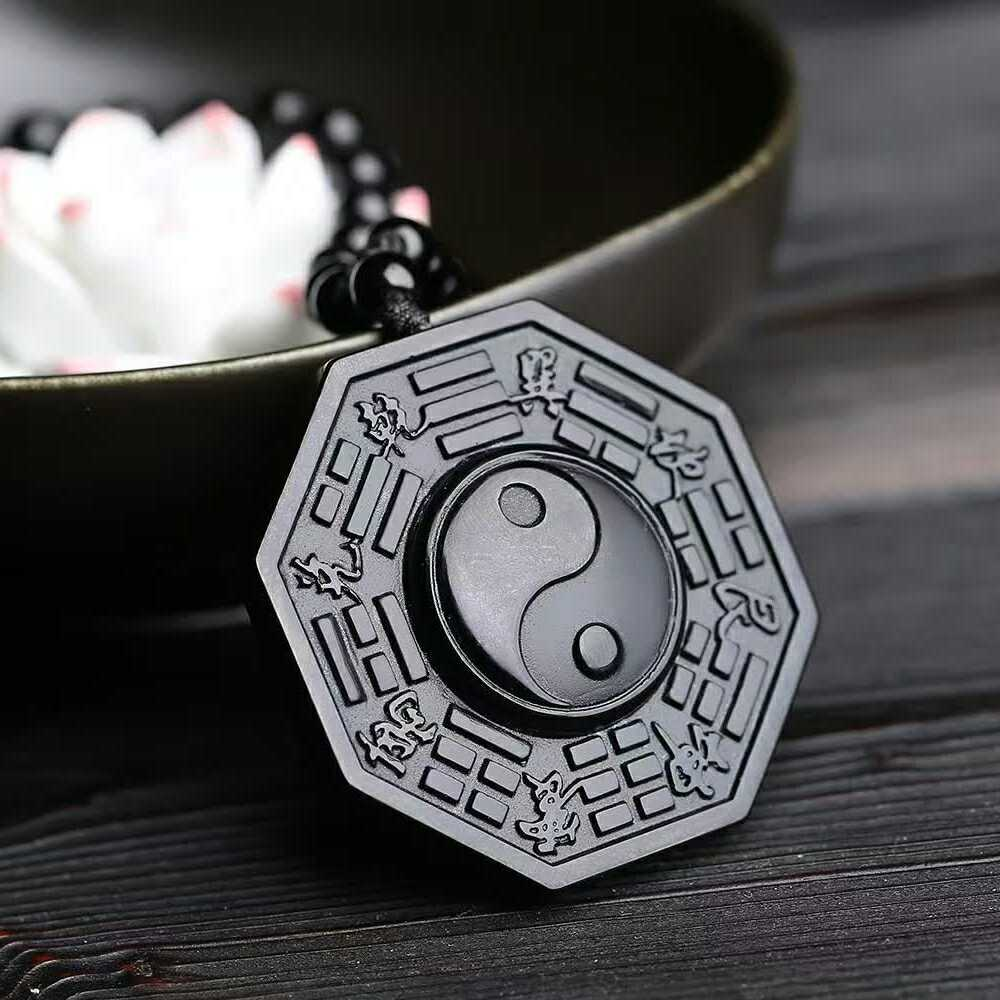 Natural Black Obsidian Carved Chinese Faced BaGua Lucky Amulet Pendant