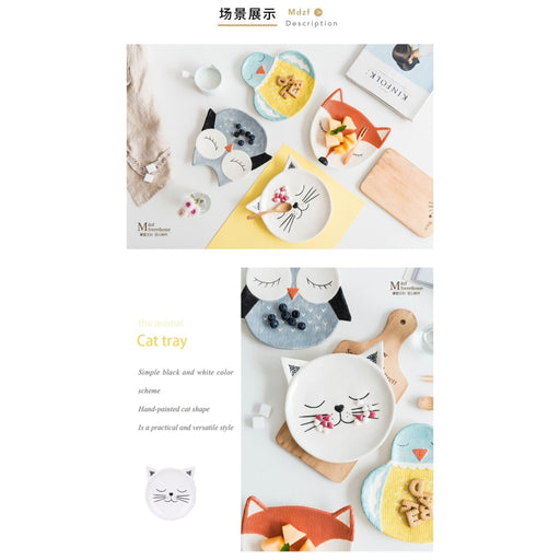 z. Cartoon Animal Baby Dishes