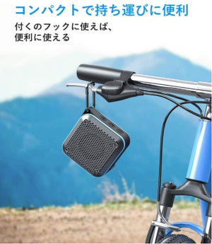 KIYEDAM BT525 Bluetooth 防水喇叭