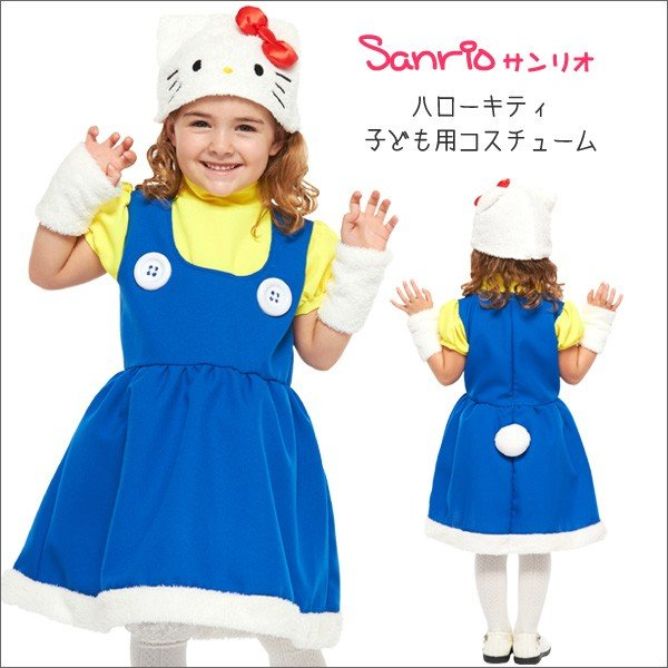 Sanrio Hello Kitty 小朋友萬聖節服裝 Halloween Party衫 Cosplay (女裝)