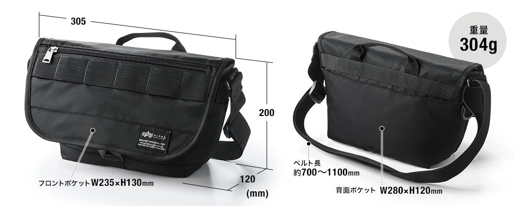 Alpha Indusrtries 200-DGBG015 Messenger Bag