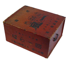 A Red Cardboard Drawered Box: Daruma