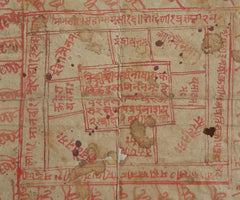 An Antique Indian Drawing: Yantra in Red Ink