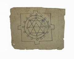 An Antique Indian Drawing: Yantra