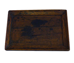 A Rustic Small Wooden Tray: Southwest China