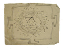 An Indian Folk Drawing: Double-Sided Yantra