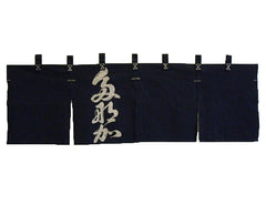 A Four Panel Noren: Resist Dyed Cotton Curtain