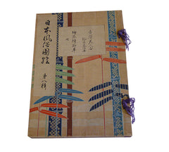 A Book of Historical Japanese Customs #7: Early Twentieth Century Reprint
