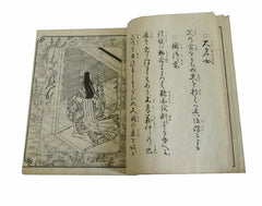 A Book of Historical Japanese Customs #3: Early Twentieth Century Reprint