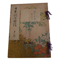 A Book of Historical Japanese Customs: Early Twentieth Century Reprint