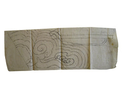 A Hand Drawn Roof Tile Design #1: Meiji Era