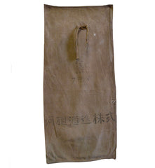 A Large Sake Bottle Bag: Interesting Repairs and Kaki Shibu