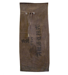 A Soft Cotton Sake Bottle Bag: Nice Mending