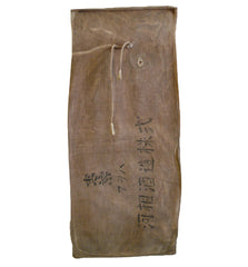 A Soft Cotton, Kaki Shibu Dyed Bag: Sake Bottle Sheath