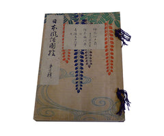 A Book of Historical Japanese Customs #8: Early Twentieth Century Reprint